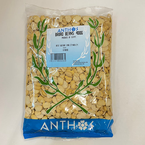 Anthos Broad Beans split - 400gr