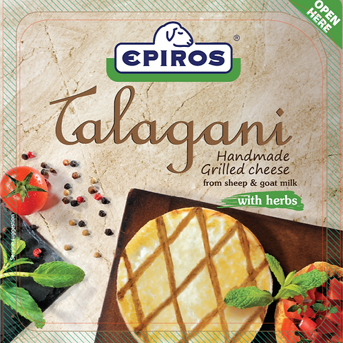 Epiros Talagani - 220gr