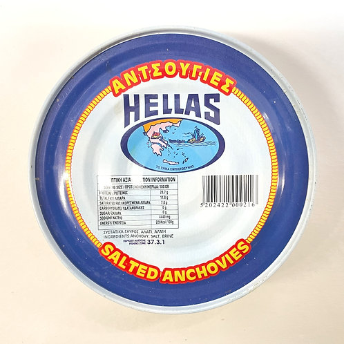 Hellas Anchovies in salt 500gr