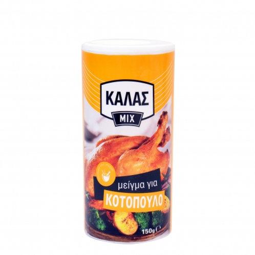 Kalas Mix for Chicken - 150gr
