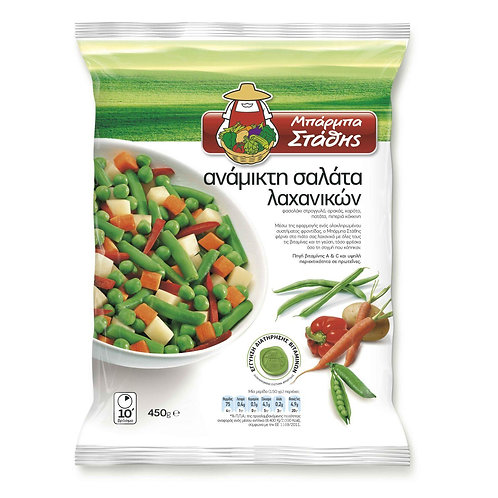 Barba Stathis Mixed vegetables - 450gr