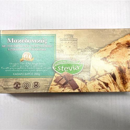 Macedonian Halva Chocolate Stevia 200gr