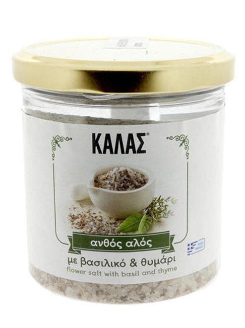 Kalas Flower Salt with Basil & Thyme - 300gr