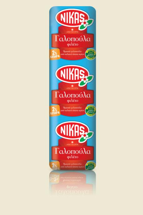 Nikas Turkey fillet cooked - per 100gr