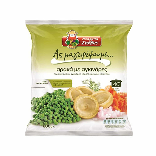 Barba Stathis Green Peas with Artichokes - 600gr