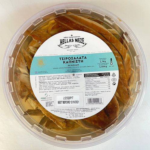 Hellas Smoked Dried Mackerel Fillets - per 100gr