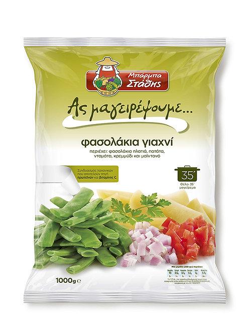 Barba Stathis Round Beans Casserole - 1kg