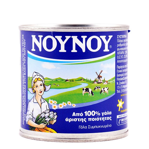 Nounou Evaporated Milk - 400gr