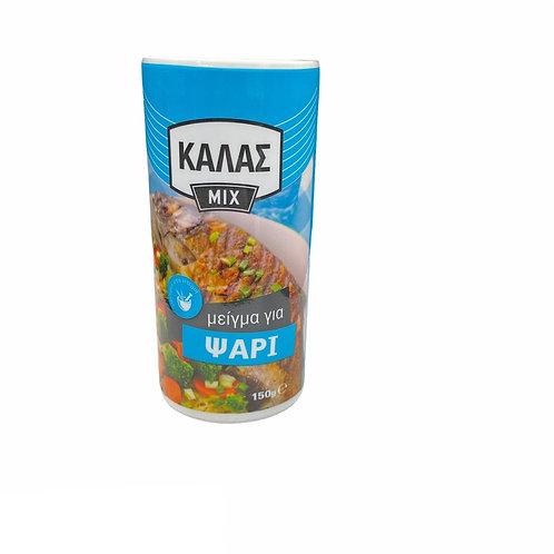 Kalas Mix for Fish - 150gr