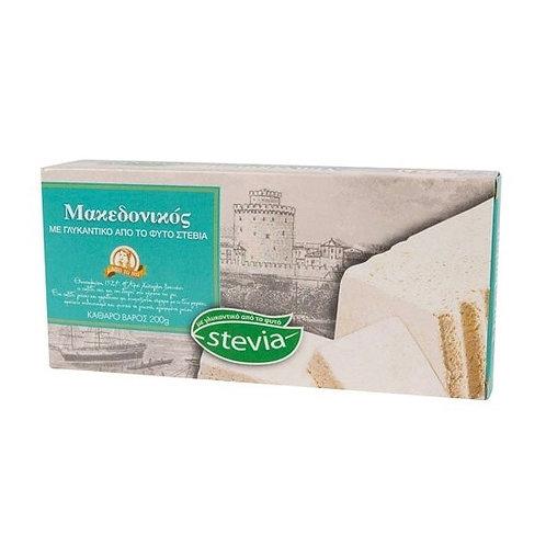 Macedonian Halva Vanilla Stevia 200gr