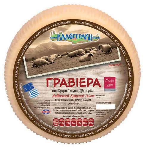 Kalogeraki Cretan Graviera - per 100gr