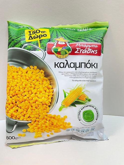 Barba Stathis Corn - 600gr