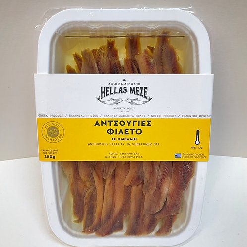 Hellas Anchovies Fillets in Sunflower Oil 150gr