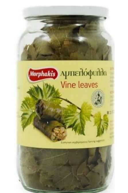 Morphakis Dry Vine Leaves - 200gr