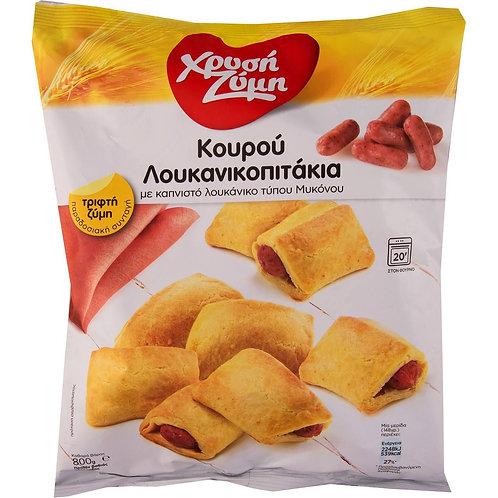 Xrysi Zymi Dough Sausage bites - 800gr