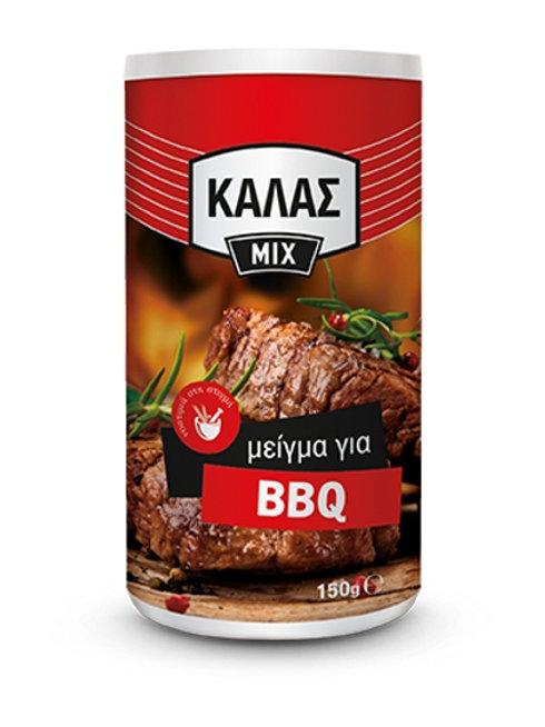 Kalas Mix for BBQ Salt - 150gr