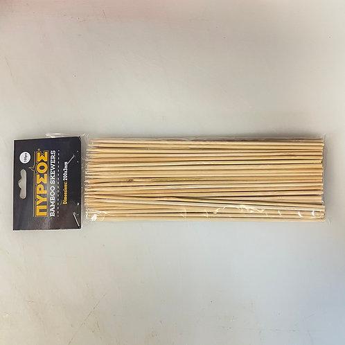 Pyrsos Bamboo Skewers