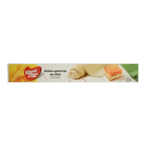 Xrysi Zymi Mini Round Puff Pastry - 450gr