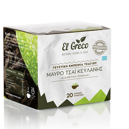 El Greco Ceylon Cinnamon&Saffron tea - Pack-20