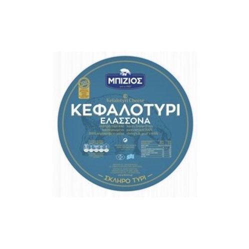 Bizios Kefalotyri Elassonas - per 100gr