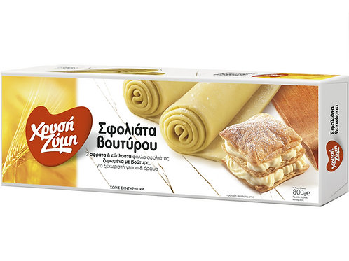 Xrysi Zymi Butter Puff Pastry - 800gr