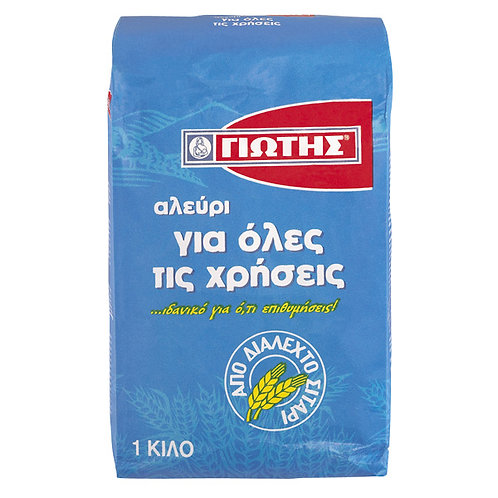 Jotis All Purpose Flour - 1kg