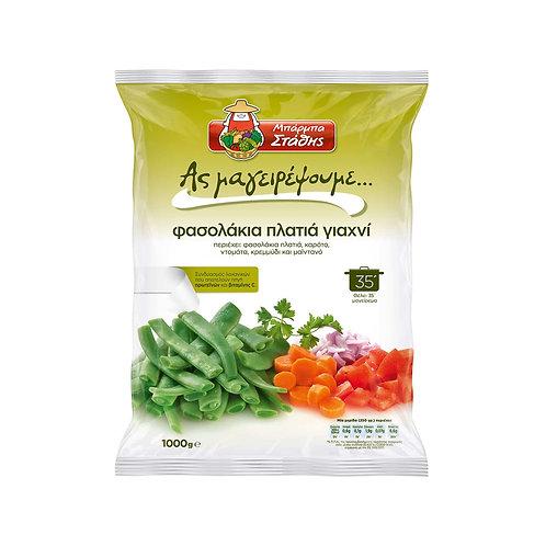 Barba Stathis Flat Beans Casserole - 1kg