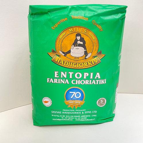 HadjiGiorkis Village Flour - 5kg