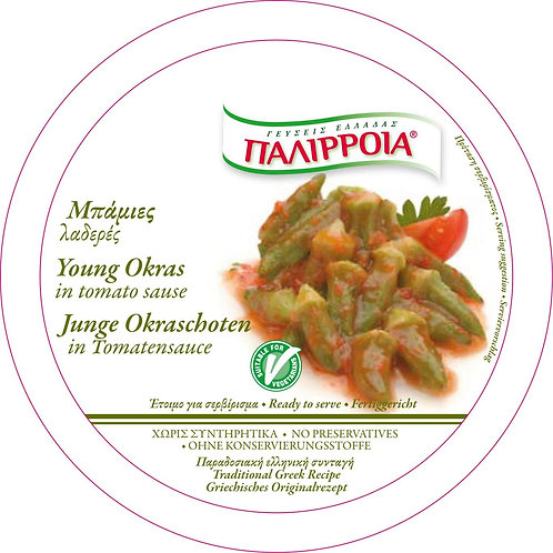 Palirria Okras in Tomato  sauce - 280gr