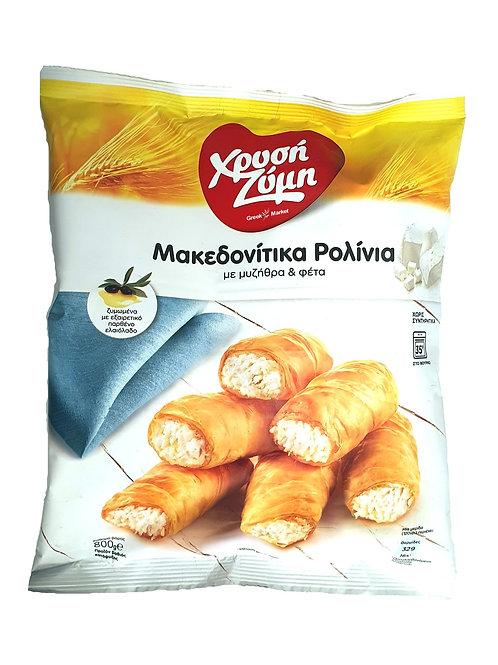 Xrysi Zymi Roll Feta Cheese Bites - 800gr
