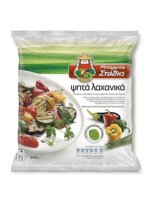 Barba Stathis Grilled Vegetables - 500gr