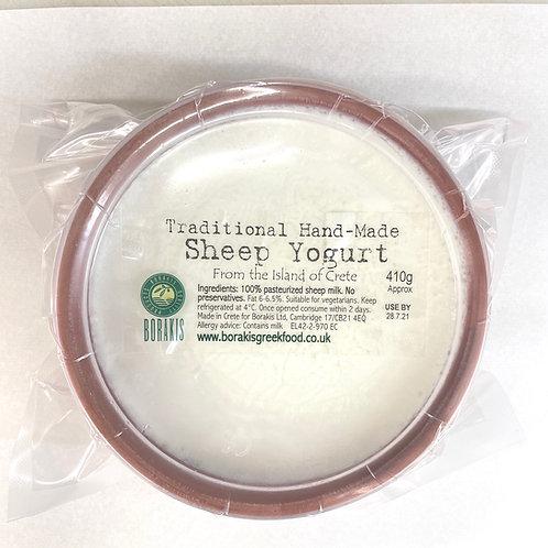 Borakis Crete yogurt - 410gr