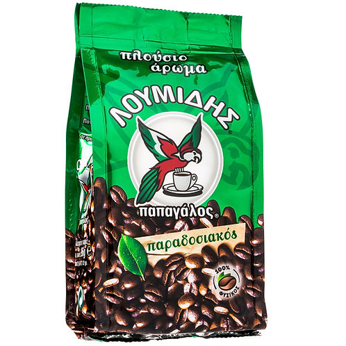 Loumides Papagalos Coffee - 490gr