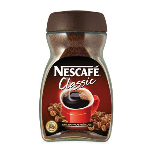 Nescafe Original - 95gr