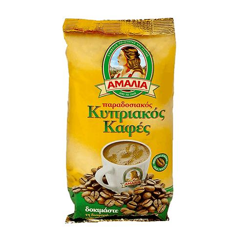 Amalia Cyprus Coffee - 200gr
