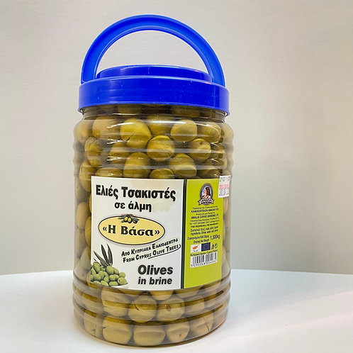 AmaliaCyprus Green Cracked Olives - 1.50kg