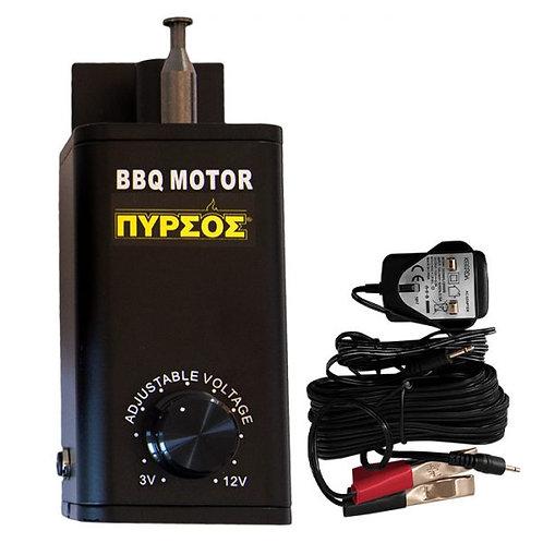 Pyrsos BBQ Grill motor set