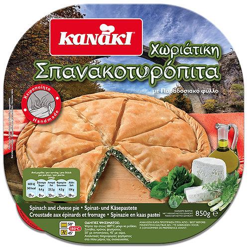 Kanaki Traditional Spinach & Cheese pie - 850gr