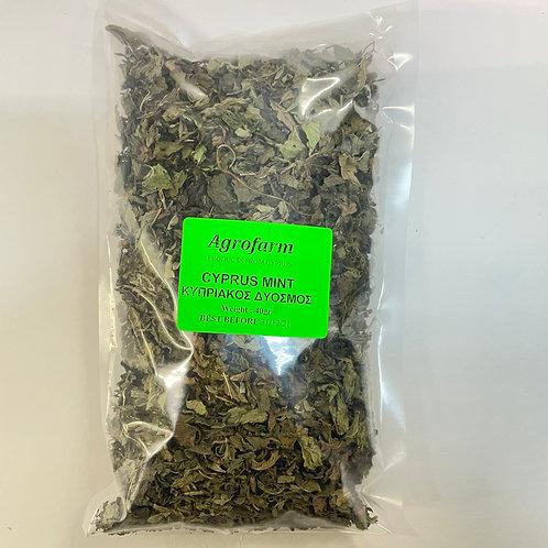 Agro Cyprus Mint - 40gr