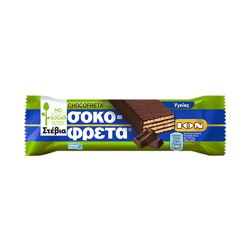 ION Wafer Stevia Dark chocolate  - 30gr