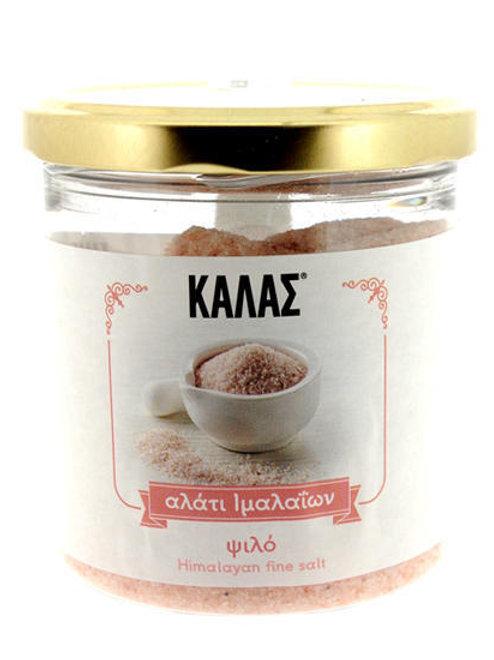 Kalas Himalayan Fine Salt - 300gr