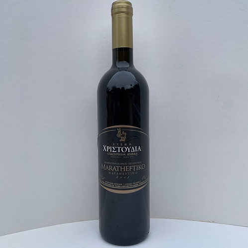 Ktima Christoudia Maratheftiko Red Wine