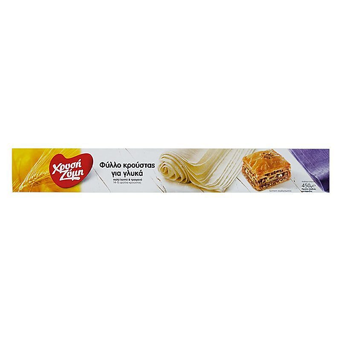 Xrysi Zymi Filo Pastry for Sweets - 450gr