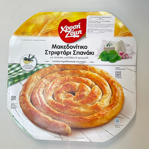 Xrysi Zymi Twist Spinach/Feta cheese Pie - 850gr