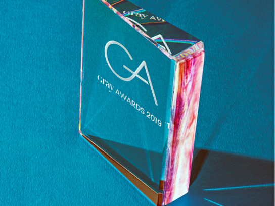 Introducing our December/January Cover: the 2019 GRAY Awards Trophies