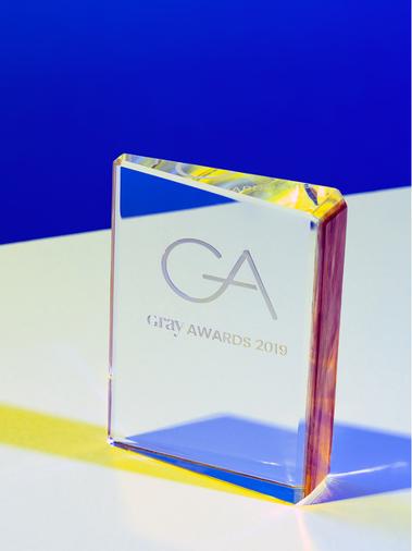 GRAY Awards custom trophy