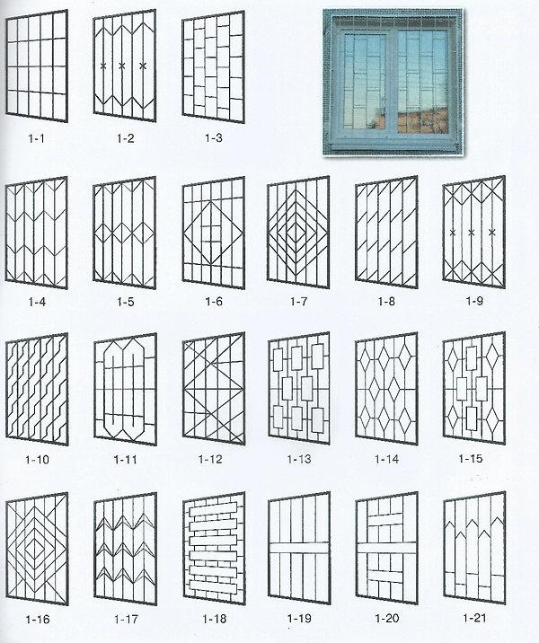 Дешевые решетки на окна