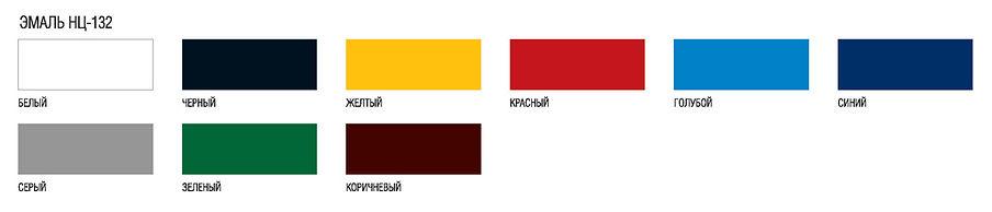 Цветовая гамма окраса гаражных ворот НЦ эмалью