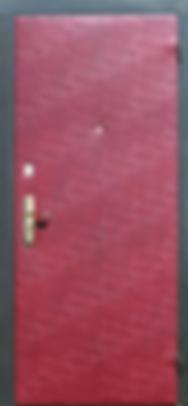 Дверь металлическая недорогая с отделкой дермантином