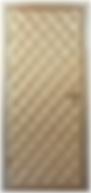 Элитная железная дверь с отделкой винилискожей или натуральной кожей